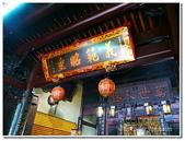 廟宇之旅:台南武廟-16