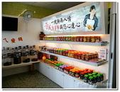 台南縣旅遊:章成食品門市-04