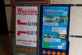 東部住宿飯店:知本富野渡假村 - 走廊一景