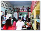 嘉南屏美食名產:台南安平延平老街&永泰興蜜餞-03