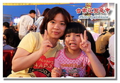 台南市旅遊:台南花園夜市-11