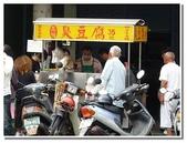 嘉南屏美食名產:鹽水昆伯臭豆腐-06