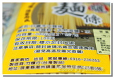 高雄市美食名產:喜家廚坊鈣讚干貝醬-08
