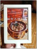小港美食名產:05.jpg