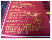 高雄市餐廳:劉家酸白菜火鍋-17