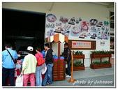 彰雲嘉旅遊:雲林虎尾- 興隆毛巾觀光工廠-12
