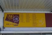 高雄縣旅遊:旗美休閒廣場 -台糖冰品價格表