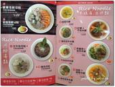 小港美食名產:06.jpg