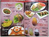 小港美食名產:09.jpg