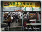 高雄市美食名產:光華木瓜牛奶-碳烤三明治-03