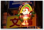 鹽水旅遊景點:2012月津港燈會-02