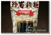 嘉南屏美食名產:阿舍乾麵-06