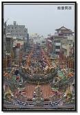 廟宇之旅:嘉義新港奉天宮 - 鳥瞰廟街