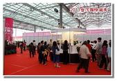 台南市旅遊:2011台灣國際蘭花展-31