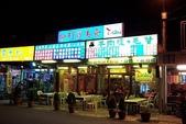 東部住宿飯店:知本富野渡假村 - 街上餐廳