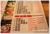 高雄市美食名產:二爺饕鍋-17