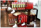 彰雲嘉旅遊:大同醬油黑金釀造館-09