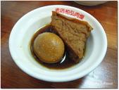高雄市美食名產:14.JPG