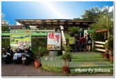 小港旅遊:綠灣機場活蝦景觀餐廳-35