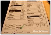 北部美食名產:徐匯廣場鳥華拉麵-08