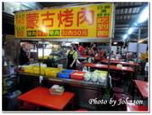 小港旅遊:高雄小港漢民夜市-14