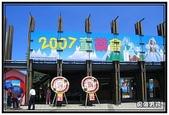 台南市旅遊:2007童樂會美女與野獸 -28