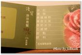 高雄市餐廳:原燒優質原味燒肉高雄中華店-35