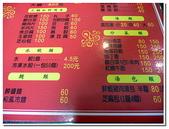 高雄市餐廳:劉家酸白菜火鍋-15