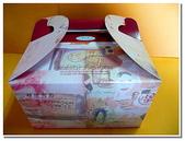 嘉南屏美食名產:新橋蜂蜜小蛋糕&小泡芙-11