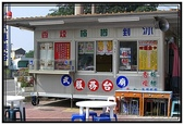 鹽水旅遊景點:鹽水武廟- 17