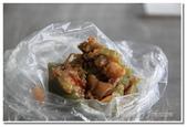 嘉南屏美食名產:街仔尾草仔粿-01