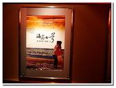 玩樂記錄:喜滿客夢時代看海角七號- 01