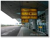 小港旅遊:小港機場飛機觀景台-25