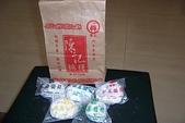 花蓮台東宜蘭美食名產:陳記麻糬