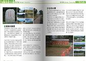 未分類相簿:優質之選2011夏季號-3