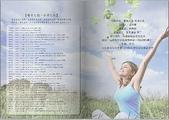 未分類相簿:優質之選2011夏季號-5