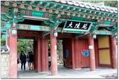 2017韓國釜山慶州五日遊: