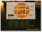 高雄市餐廳:品田牧場高雄中山店-02