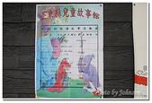 台東旅遊:台東兒童故事館-11