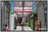 台南市旅遊:2007童樂會美女與野獸- 07