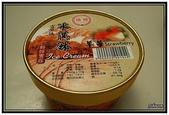 高雄縣旅遊:高雄橋頭糖廠- 08
