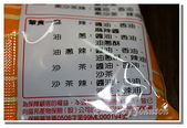 嘉南屏美食名產:阿舍乾麵-04