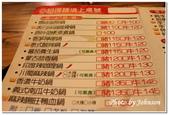 高雄市美食名產:二爺饕鍋-22
