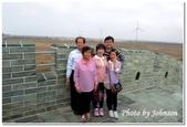 彰雲嘉旅遊:大統醬油觀光工廠-08