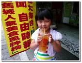 高雄市美食名產:左營龔家&永吉楊桃湯-01