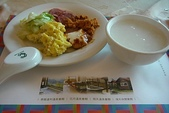 北部住宿飯店:泰雅達利溫泉會館-清粥小菜