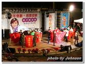 小港旅遊:2010高雄市社教館跨年晚會-06