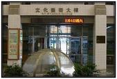小港旅遊:高雄市社教館- 35