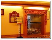 北部住宿飯店:石門水庫福華渡假別館-07