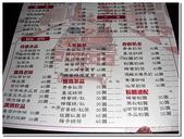 北部美食名產:台北三峽- 東道飲食亭-07